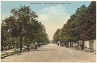 «Александровский городской сад»