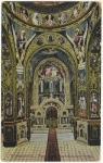 «Внутри кафедрального собора»