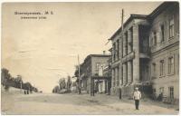 Атаманская улица. Справа - гостиница «Европейская»