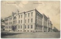 «Судебная палата». Угол Атаманской и Платовского проспекта