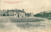 №1. Ермаковский проспект. Вид с Троицкой площади. Арсенал