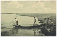 Новочеркасск. Река Аксай