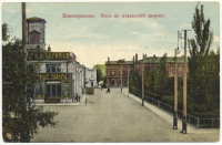 «Вид на Атаманский дворец». Слева - здание гостинных рядов, ныне на этом месте планетарий