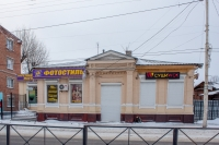 Проспект Баклановский, 65