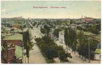 «Почтовая улица». Вид с Никольской церкви, в сторону Комитетской улицы