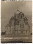 «Новочеркасский собор»