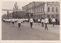 Пересечение Комитетской и Московской