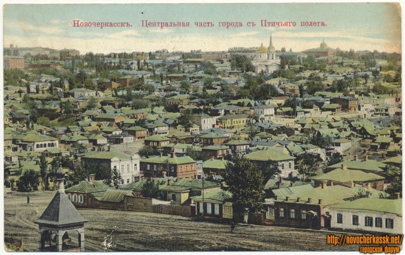 Новочеркасск. Центральная часть города с птичьего полёта