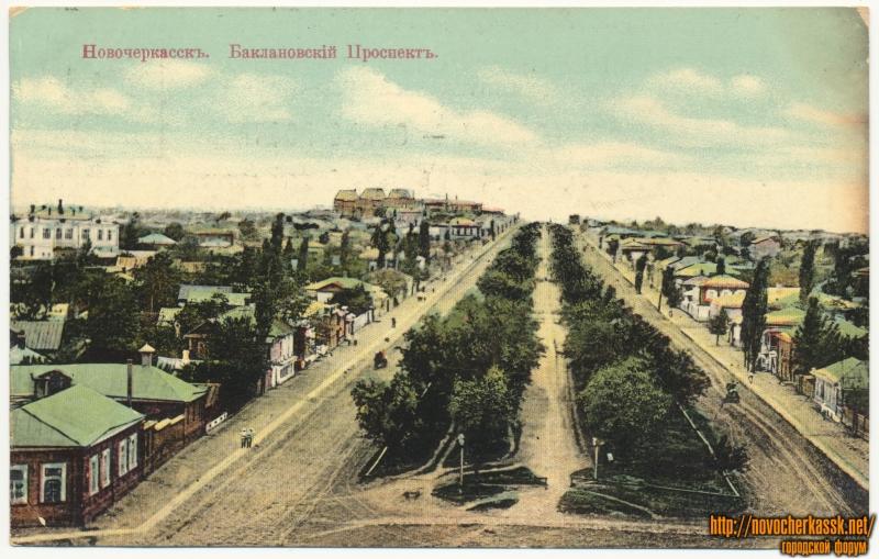 «Баклановский проспект». Вид с Троицкой церкви