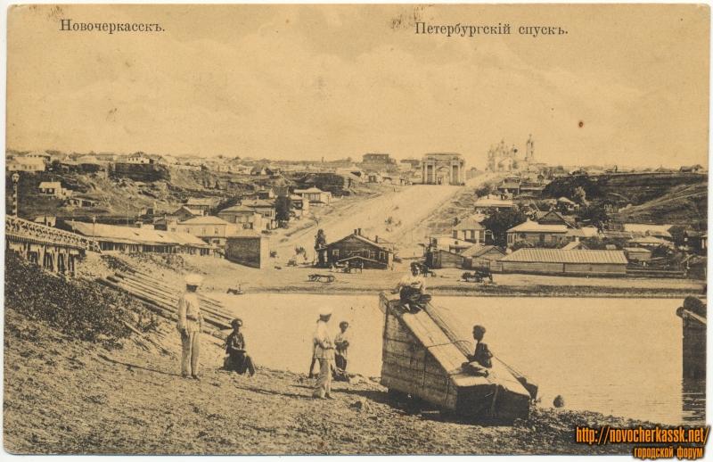 «Петербургский спуск»