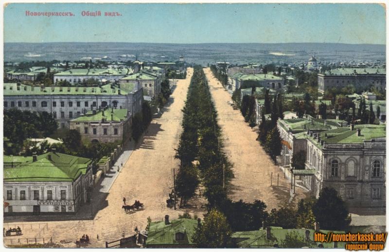 «Общий вид». Платовский проспект с собора, видны строения на площади