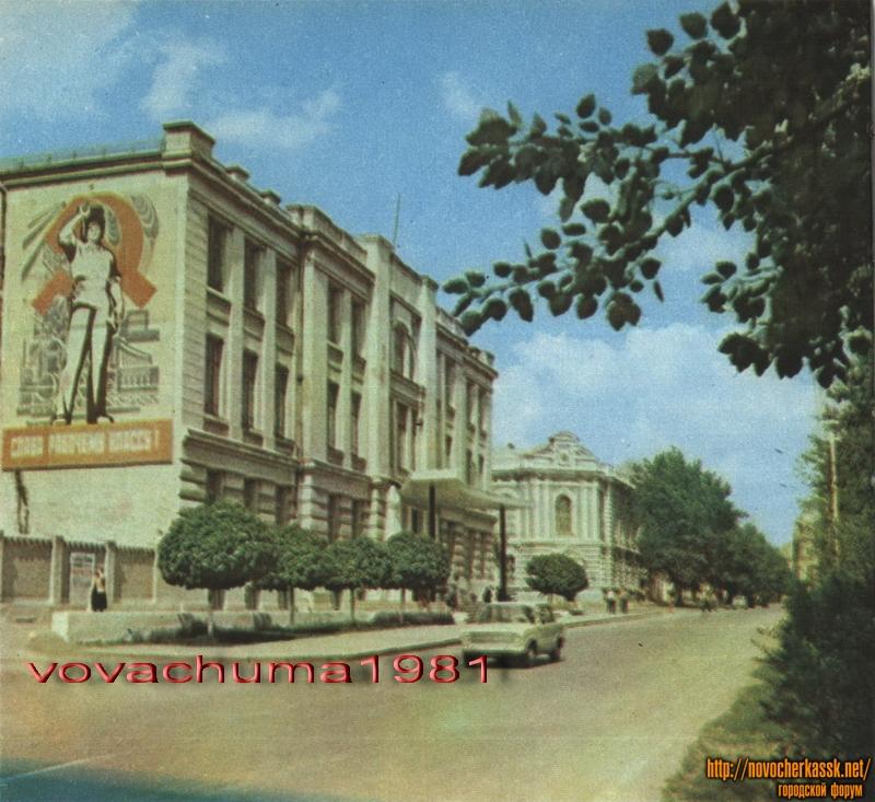 Проспект Платовский. Городской дом культуры
