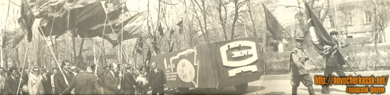 Демонстрация трудящихся 1 мая 1974 года