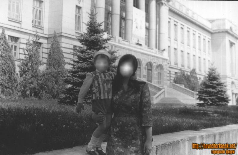 НПИ. 1979 г.