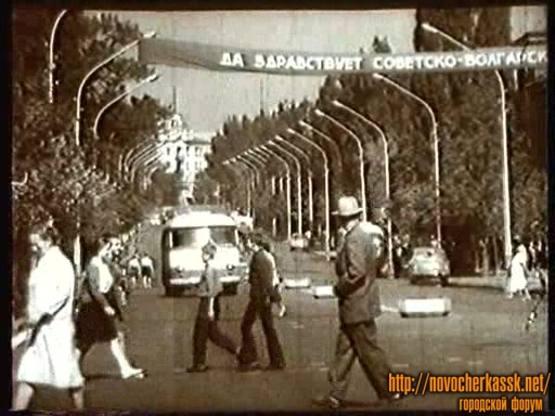 Улица Московская. 1967 год