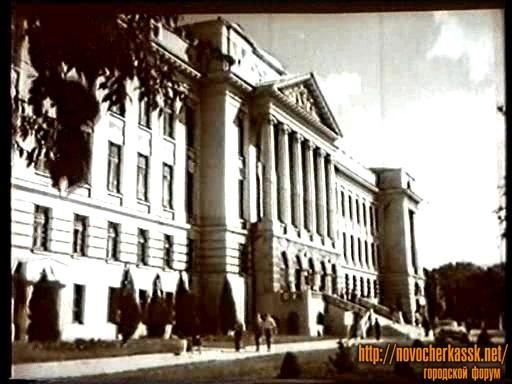 НПИ. 1967 год