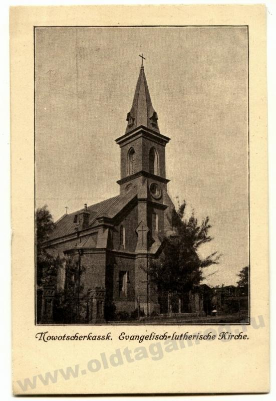 Nowotscherkassk. Evangelisch-lutherische Kirche