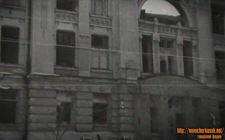 Сгоревший в годы войны театр