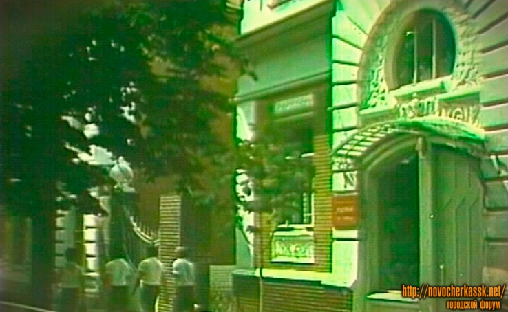 Детский сад на улице Московской