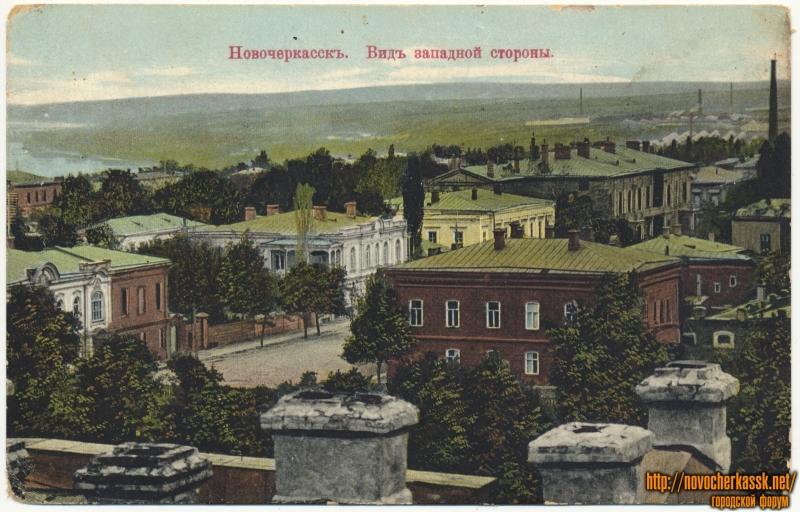 «Вид западной стороны». На фото - улица Дворцовая. Справа - Атаманский дворец