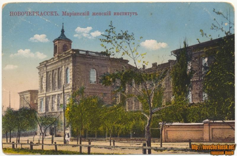 №17. «Мариинский женский институт»
