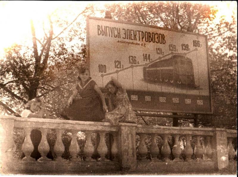 Пл.Троицкая, 1962-й год