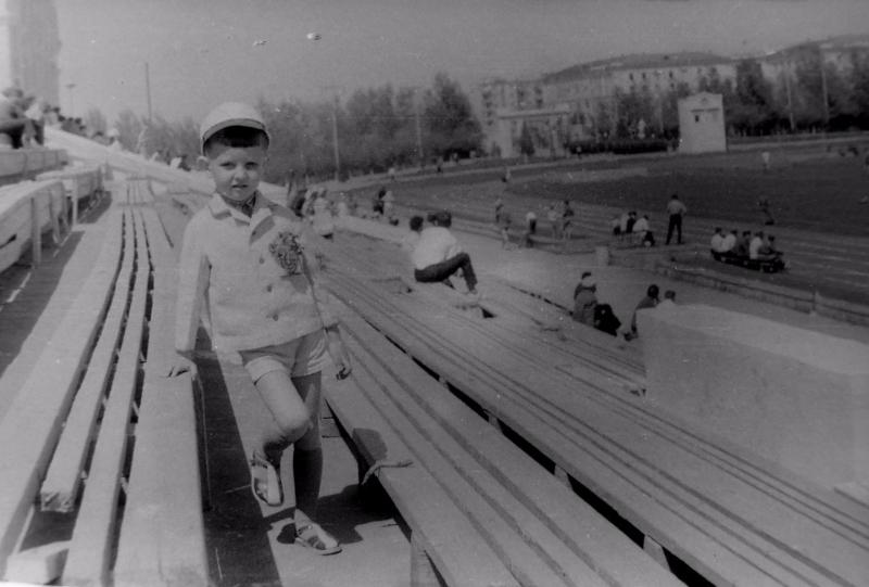 Стадион «Магнит» (ныне - «Ермак»). 1972 год
