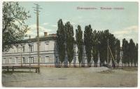 «Мужская гимназия». Угол улиц Просвещения и пр. Ермака