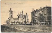 «Троицкая церковь». Вид с улицы Московской