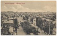 «Почтовая улица». Вид с церкви на Никольской площади