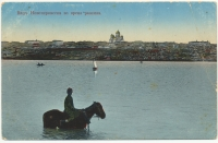 Вид Новочеркасска во время разлива