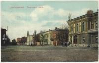 «Дворцовая улица». Справа - Атаманский дворец