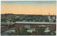 «Центральная часть города». Вид с современного суворовского училища