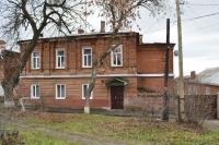 Улица Кавказская, 95