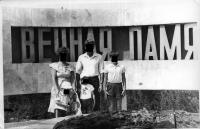 Курган славы. 1985 год. Огонь горит