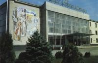 Дворец культуры и отдыха электровозостроителей