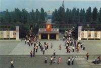 Парковая зона перед электровозостроительным заводом