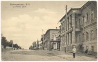 №3. «Атаманская улица». Вид с пересечения с Александровской. Справа - гостиница «Европейская»
