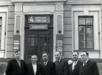 После 31 октября 1961 года. У входа в НИМИ, где был избирательный участок.