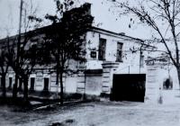 Новочеркасское медицинское училище. 1968 год. Спуск Ермака, 33