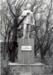 Памятник Серго Орджоникидзе. Скульптор Л.А. Родионов