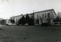 Здание Атаманского дворца, бывшего здания ГК КПСС. 1990 год