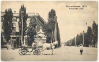 №2. «Московская улица»