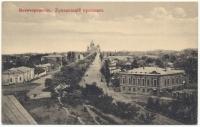 «Ермаковский проспект». Вид с Троицкой площади