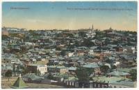 Новочеркасск. Вид центральной части города с птичьего полёта