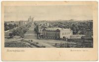 «Восточная часть». Вид с Троицкой церкви на проспект Ермака