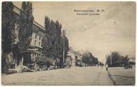 №16. «Платовский проспект»