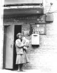 8-е отделение связи, ул. Силикатная, 15,  80-е годы