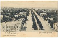 «Ермаковский проспект». Вид с собора