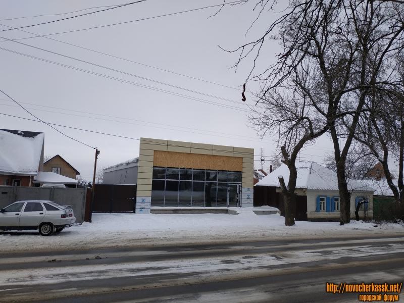 Улица Будённовская, 162
